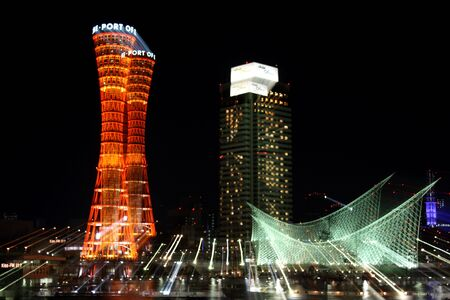 Kobe Port Tower and buildings at night with zoom effect Editorial