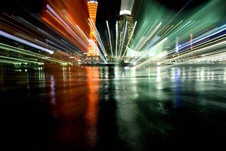 Kobe Port cityscape lights explosion at night