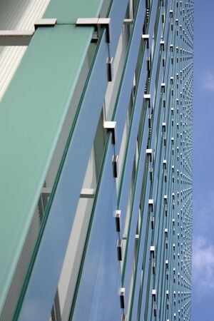 Geometrically interesting modern building in Tokyo, Japan.
