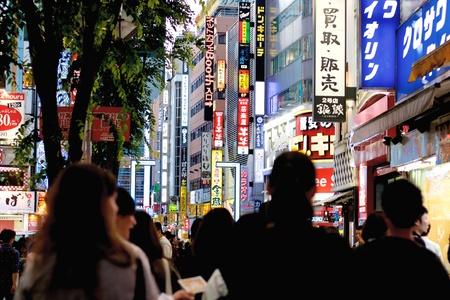 Crowd in Shinjuku, Tokyo, Japan