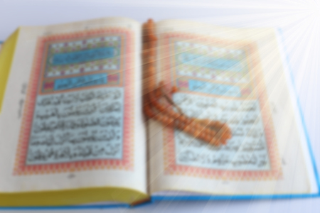 recite: Blur Quran White Background Pray for the month of Ramadan in the mosque