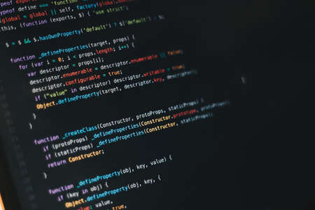 Software or Programing Code display close up. Use for tech background or wallpaper. Selective focus Stock Photo