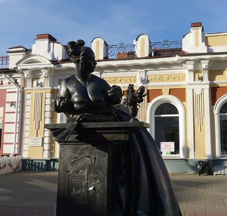TAMBOV RUSSIA. October 23, 2018 Monument to Tambov Treasurer Avdotya Nikolaevna,