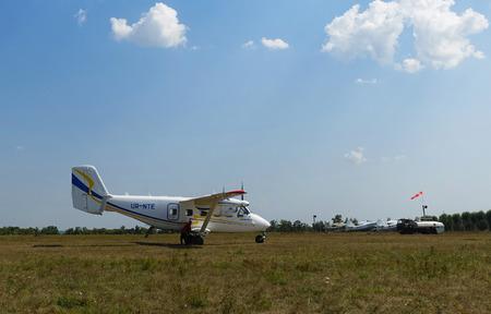 Kiev, Ukraine - August 25, 2018 Airfield with an aircraft standing an 28