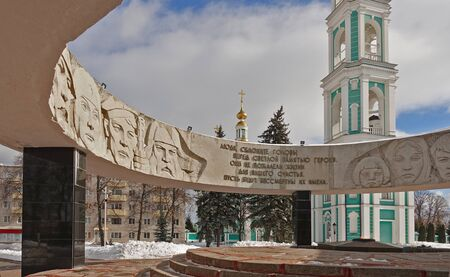 Tambov, Russia. February 27, 2019 Memorial complex Eternal Flame Translation of the text: People bow their heads before the bright memory of the heroes. They did not spare their lives for your happiness. Let their names be immortal