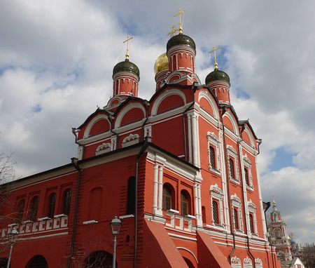 VThe facade of the Cathedral in the name of the Icon of the Mother of God. A sign on the street Varvarka in Moscow Russia