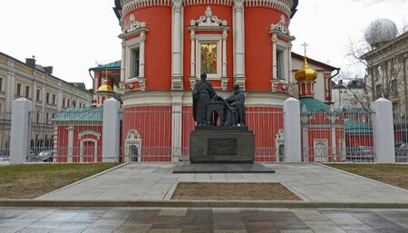 Moscow, Russia. April 14, 2019 Church of the Epiphany. Monument to the Likhud brothers at the Epiphany Cathedral. Text translation: Greek enlighteners brothers Ioannikiy and Sophroniy Likhudam the gift of the government of Greece to Moscow 2007