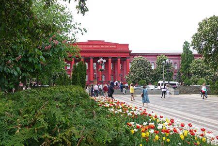 Kiev. Ukraine. may 11, 2019 Building Kiev University. Text translation Kyiv National Shevchenko University Редакционное