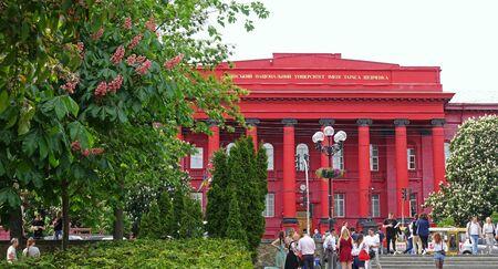 Kiev. Ukraine. may 11, 2019 BFacade of Kiev Shevchenko University. Text translation Kyiv National Shevchenko University Редакционное