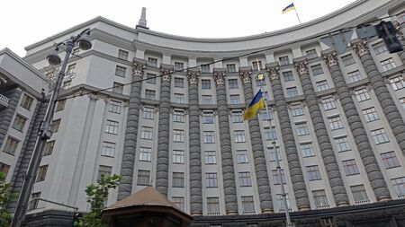 Government House of Ukraine on the street of Mikhail Grushevskogov Kiev, flags of Ukraine