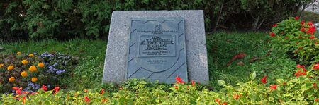 A commemorative plaque on a stone in honor of Shevchenko Park in Kiev. Text translation: Shevchenko Park. A monument of landscape gardening was laid in 1887.