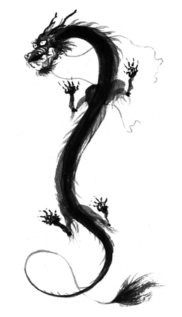 sumi e: ink asian dragon Stock Photo