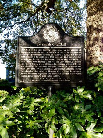 Savannah Georgia Stadhuis Aanmelden