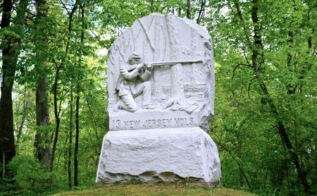 confederacy: Gettysburg National Military Park Stock Photo