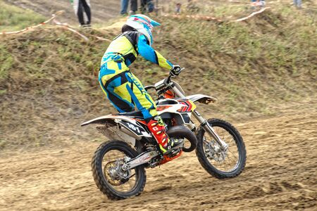 championship: Motorcycling competitions, cross championship of Ukraine