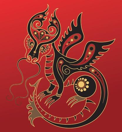 Dragon Stock Vector - 9358253