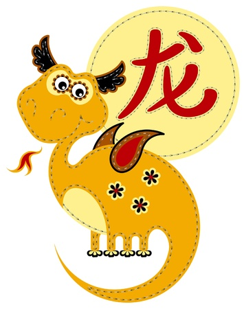 Funny applique chinese zodiac. Dragon Vector
