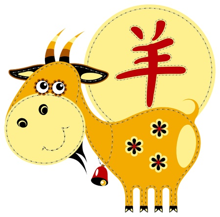 Funny applique chinese zodiac. Goat Vector