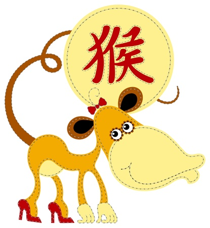 Funny applique chinese zodiac. Monkey Vector