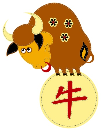 Funny applique chinese zodiac. Ox Vector
