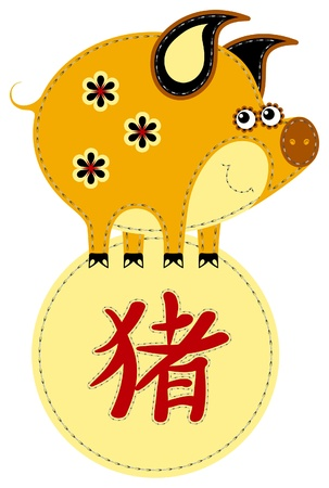 Funny applique chinese zodiac. Pig Vector