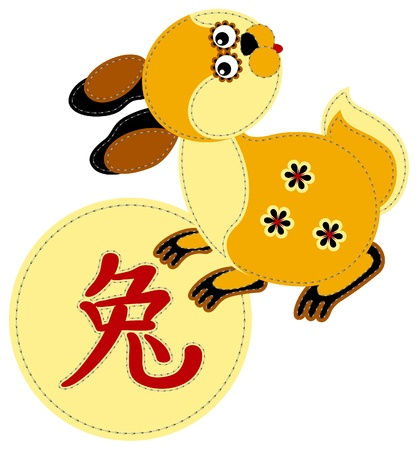 Funny applique chinese zodiac. Rabbit Vector