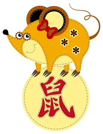 rata caricatura: Zodiaco chino apliques divertidos. Rata Vectores