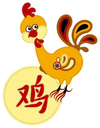 Funny applique chinese zodiac. Rooster Vector