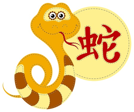 Funny applique chinese zodiac. Snake Vector