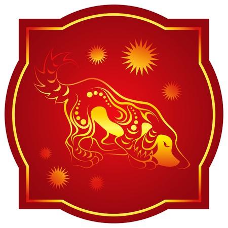 Golden-red chinese horoscope. Dog Vector