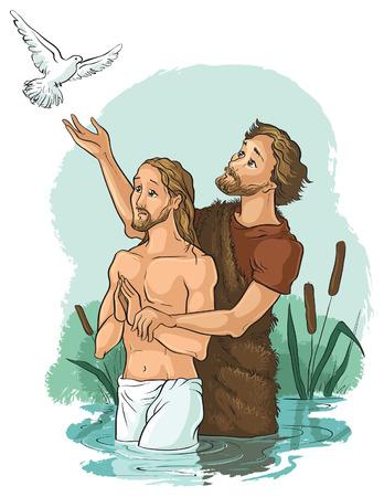battesimo: Battesimo di Gesù Cristo Vettoriali