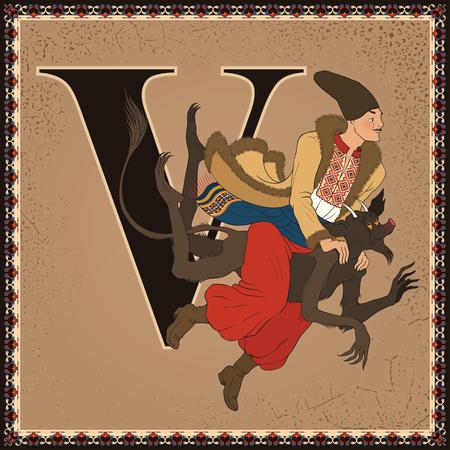 Fairytale alphabet. Letter V. Vakula and the Devil. Christmas Eve by Nikolai Gogol