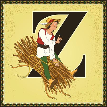 Fairytale alphabet. Letter Z. Zerbino, the Bear by E. Laboulaye