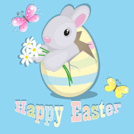 Gray rabbit with daisies Vector