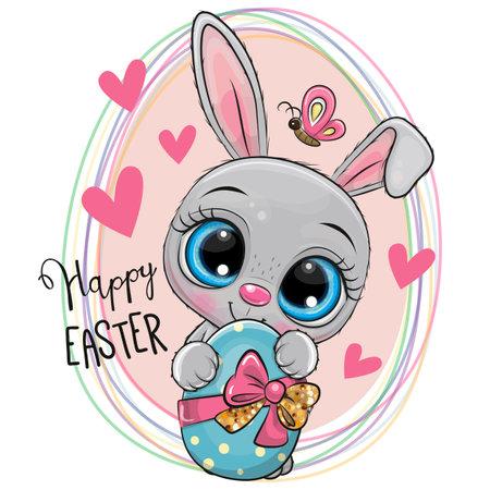 Cute Cartoon Gray Bunny with Easter egg
