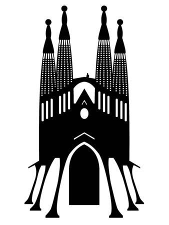 Vector illustration of Sagrada Familia vector on a white background Illustration