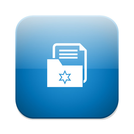 bookmark: Archive bookmark icon Illustration