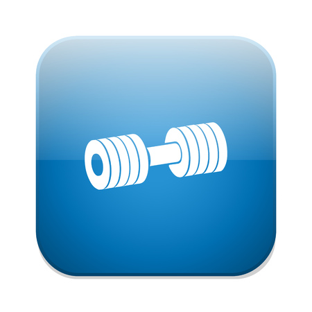 lifting: Muscle lifting button