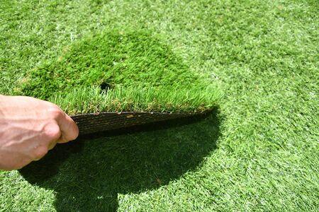 Piece of artificial grass Stockfoto