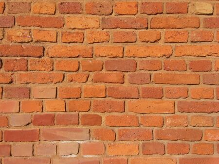 closeup of brick wall Stock Photo - 7252431