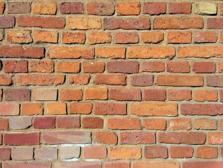closeup of brick wall Stock Photo - 7252438
