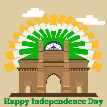 Happy independence day. Gateway INDIA.