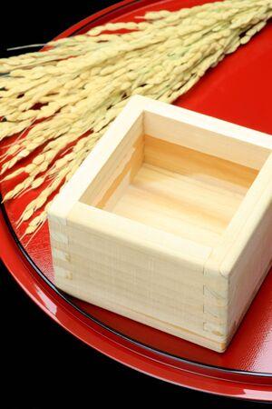 sake: bien