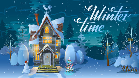 night before christmas: Winter time. Night of Christmas, the Family house before a holiday. An illustration for  card. New Years poster