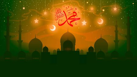 muhammed: Islam. birthday of the prophet Muhammad peace be upon him - Mawlid An Nabi, the arabic script means  Elmawled Ennabawi  the Muhammed the  . Illustration