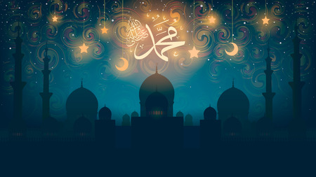 muhammed: birthday of the prophet Muhammad peace be upon him - Mawlid An Nabi, the arabic script means