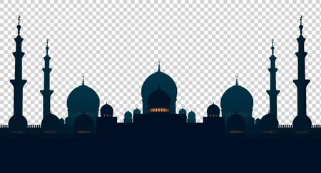 Mosque, muslim home. Isolated objects on a checkered background.  illustration