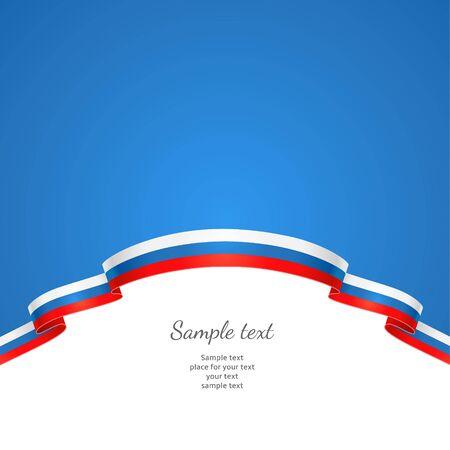 bandera rusia: Fondo patriótico con un borde en forma de una bandera de Rusia Vectores