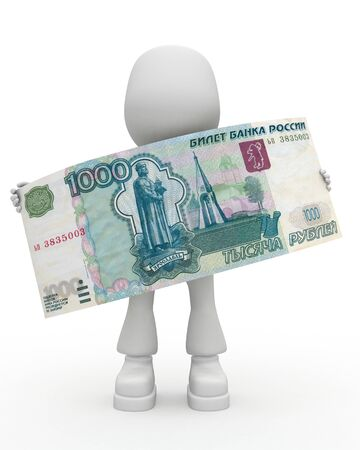 thousand: rouble -one thousand roubles. 3d images isolated on white background.