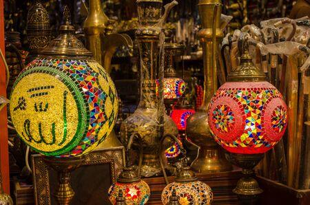 Ramadan Lanterns with the inscription of Allah
